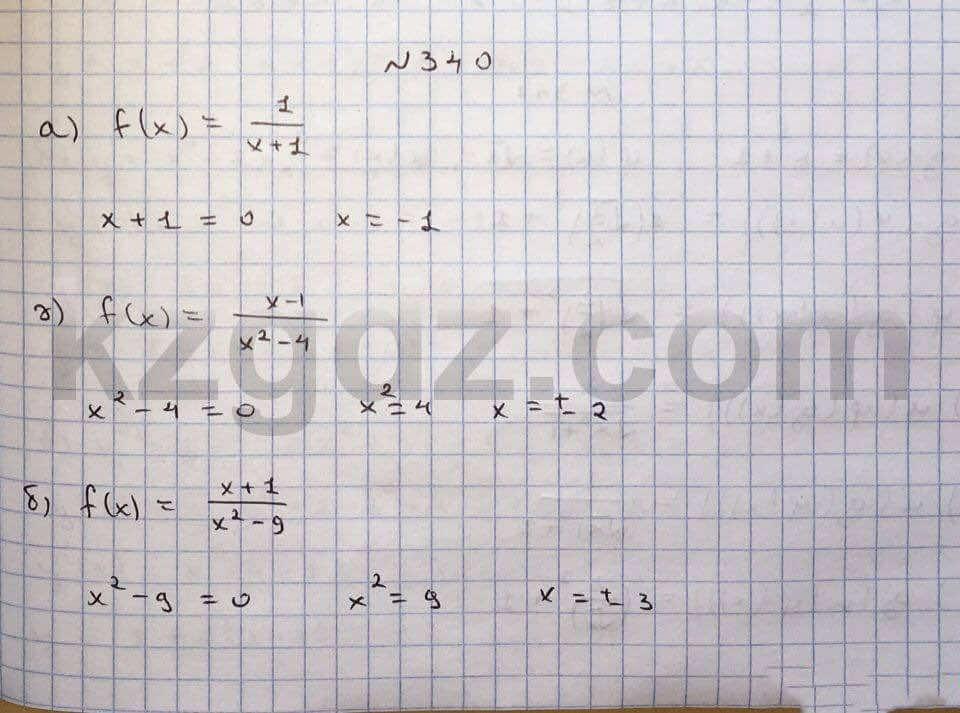 Алгебра Абылкасымова 10 класс Общетвенно-гуманитарное направление  Упражнение 340