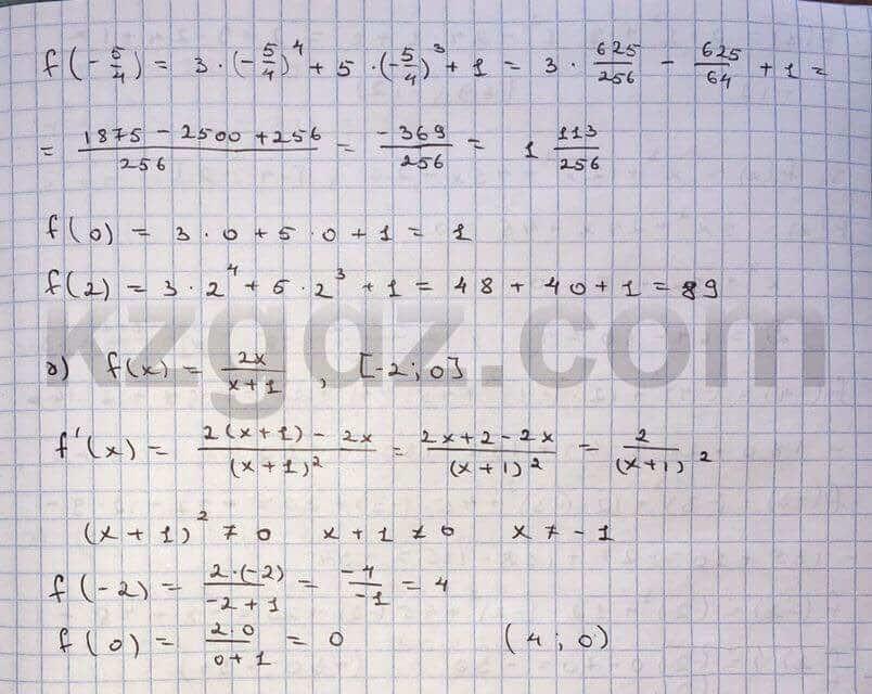 Алгебра Абылкасымова 10 класс Общетвенно-гуманитарное направление  Упражнение 251