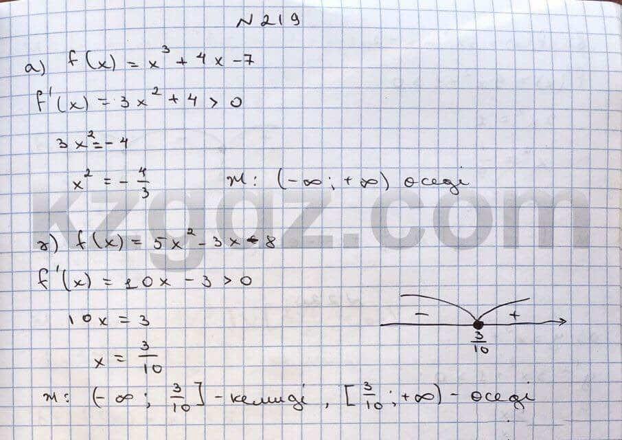 Алгебра Абылкасымова 10 класс Общетвенно-гуманитарное направление  Упражнение 219