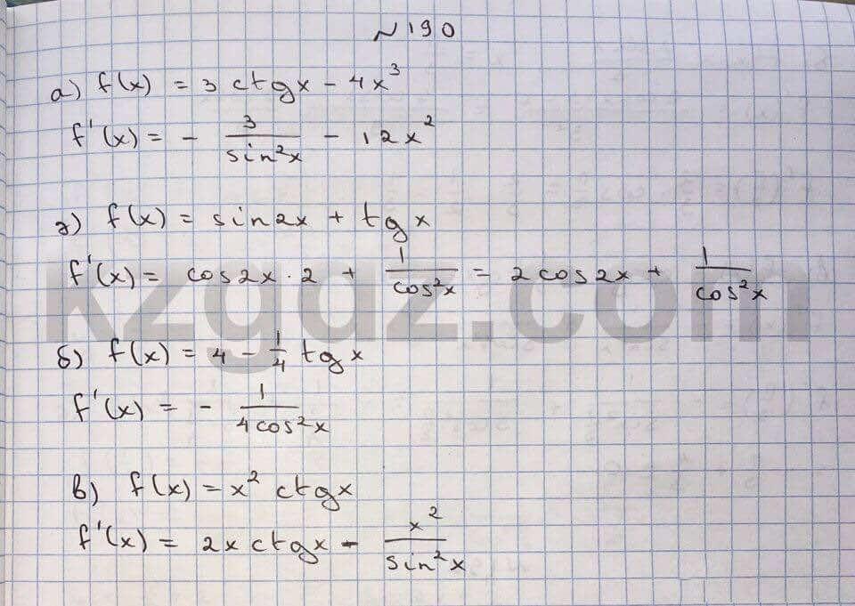 Алгебра Абылкасымова 10 класс Общетвенно-гуманитарное направление  Упражнение 190