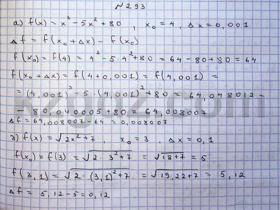 Алгебра Абылкасымова 10 класс Общетвенно-гуманитарное направление  Упражнение 293