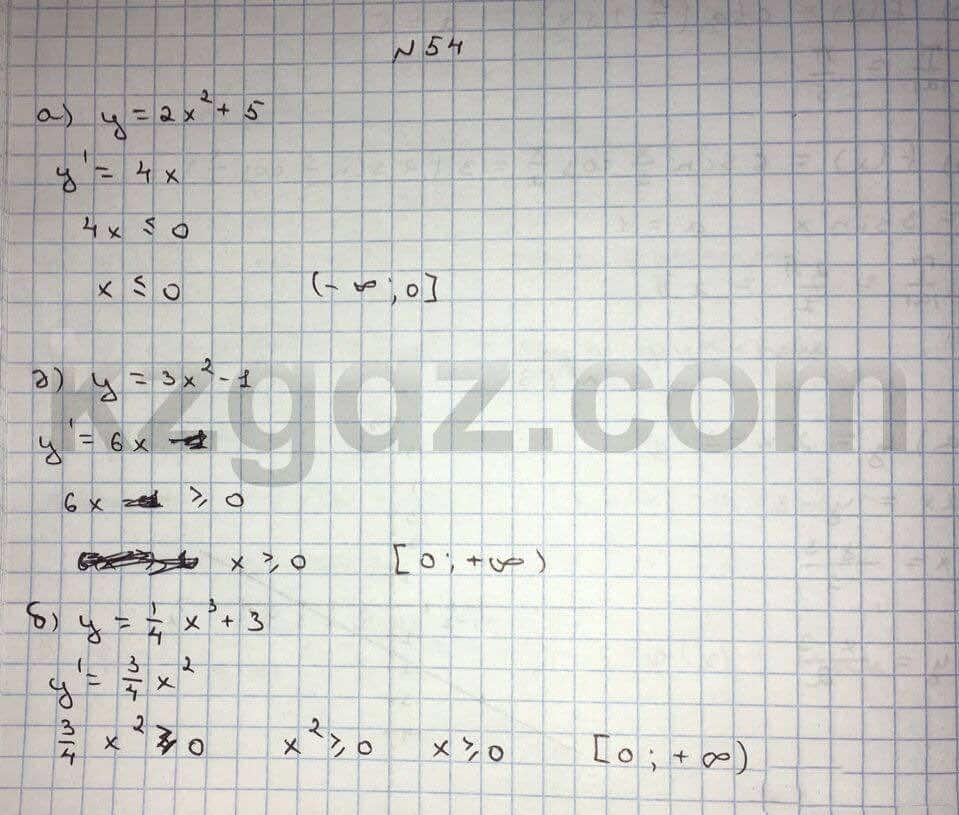 Алгебра Абылкасымова 10 класс Общетвенно-гуманитарное направление  Упражнение 54