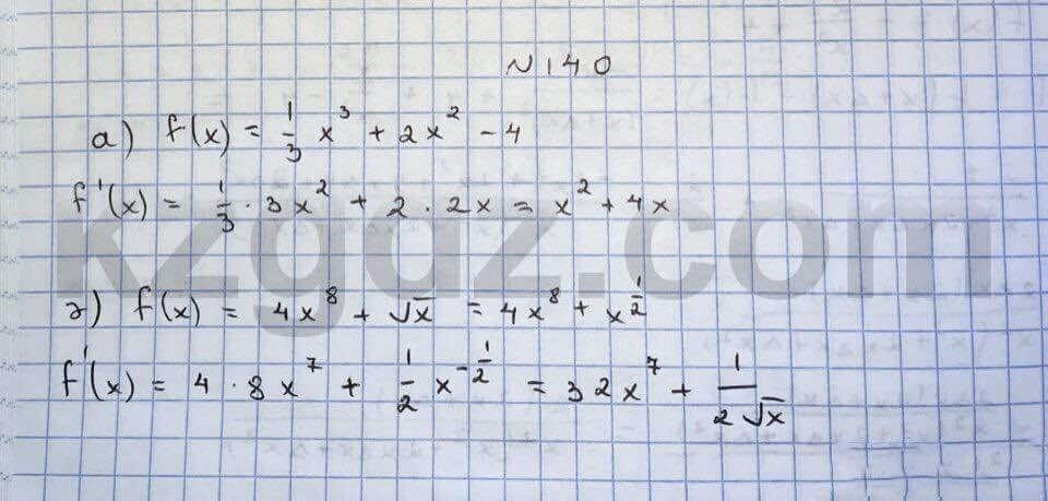 Алгебра Абылкасымова 10 класс Общетвенно-гуманитарное направление  Упражнение 140
