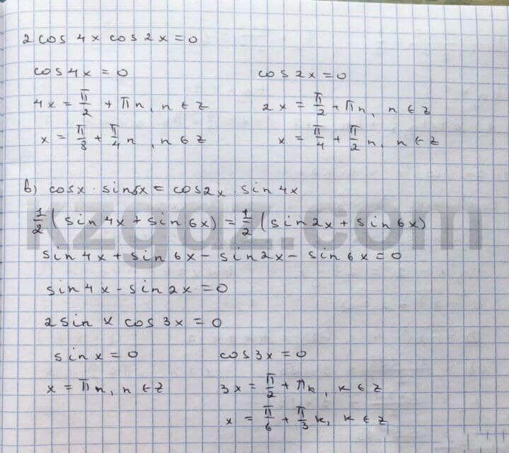 Алгебра Абылкасымова 10 класс Общетвенно-гуманитарное направление  Упражнение 104