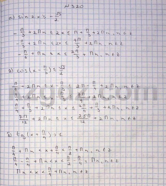 Алгебра Абылкасымова 10 класс Общетвенно-гуманитарное направление  Упражнение 320