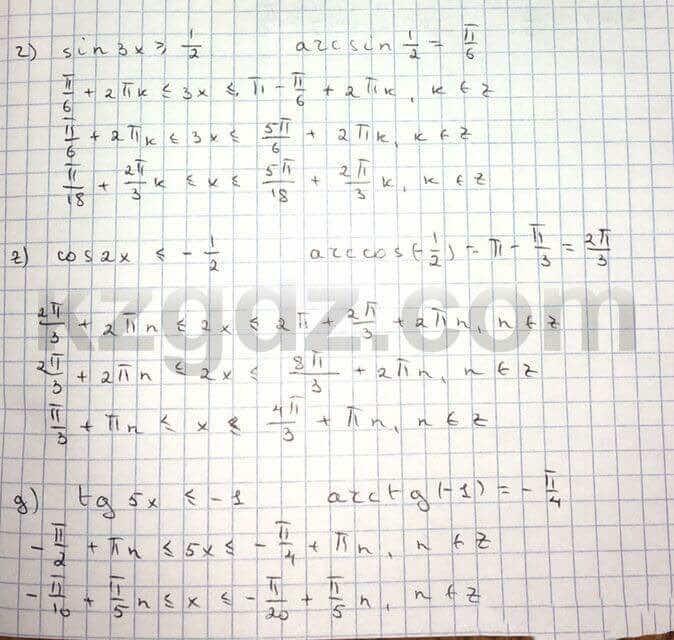 Алгебра Абылкасымова 10 класс Общетвенно-гуманитарное направление  Упражнение 109
