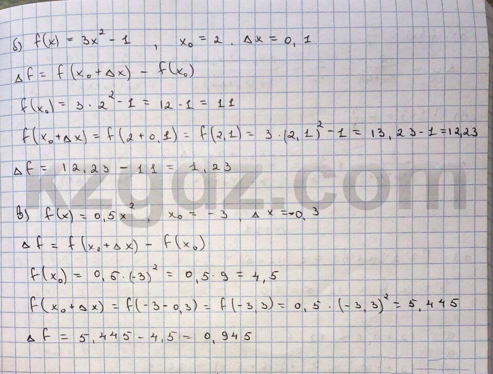Алгебра Абылкасымова 10 класс Общетвенно-гуманитарное направление  Упражнение 129