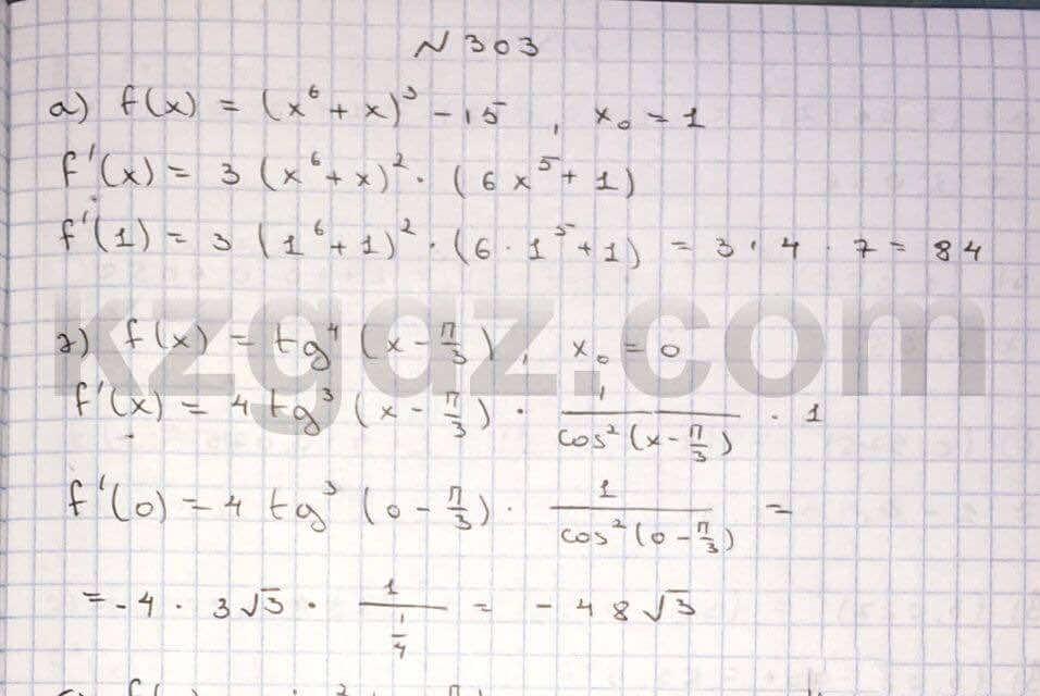 Алгебра Абылкасымова 10 класс Общетвенно-гуманитарное направление  Упражнение 303