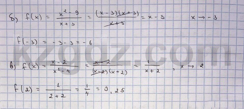 Алгебра Абылкасымова 10 класс Общетвенно-гуманитарное направление  Упражнение 117