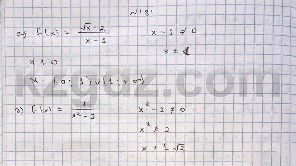 Алгебра Абылкасымова 10 класс Общетвенно-гуманитарное направление  Упражнение 181