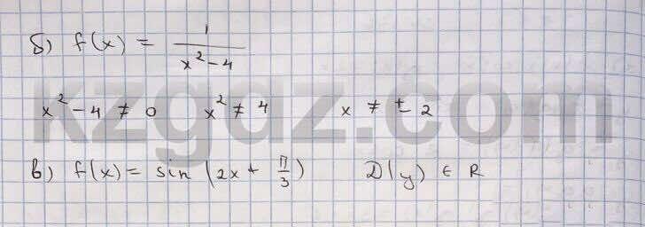 Алгебра Абылкасымова 10 класс Общетвенно-гуманитарное направление  Упражнение 177
