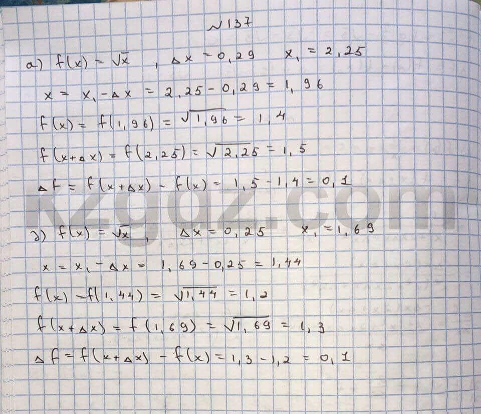 Алгебра Абылкасымова 10 класс Общетвенно-гуманитарное направление  Упражнение 137