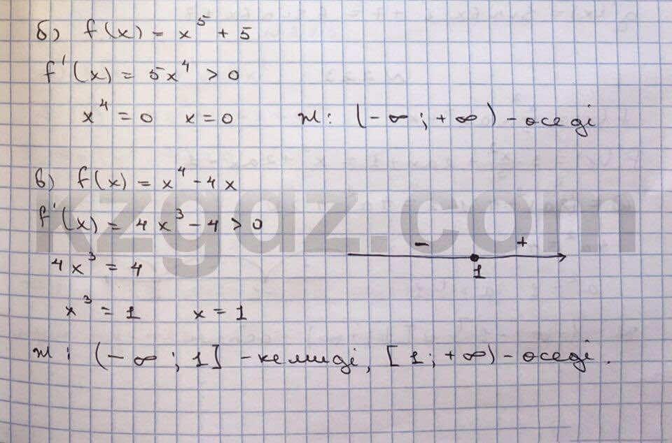 Алгебра Абылкасымова 10 класс Общетвенно-гуманитарное направление  Упражнение 221