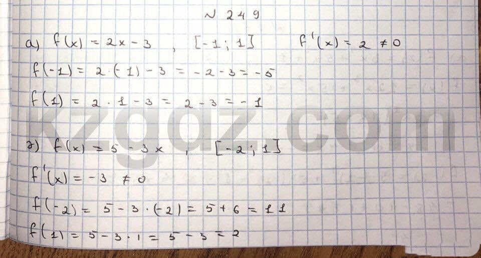 Алгебра Абылкасымова 10 класс Общетвенно-гуманитарное направление  Упражнение 249