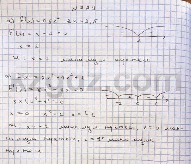Алгебра Абылкасымова 10 класс Общетвенно-гуманитарное направление  Упражнение 229