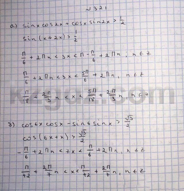 Алгебра Абылкасымова 10 класс Общетвенно-гуманитарное направление  Упражнение 321