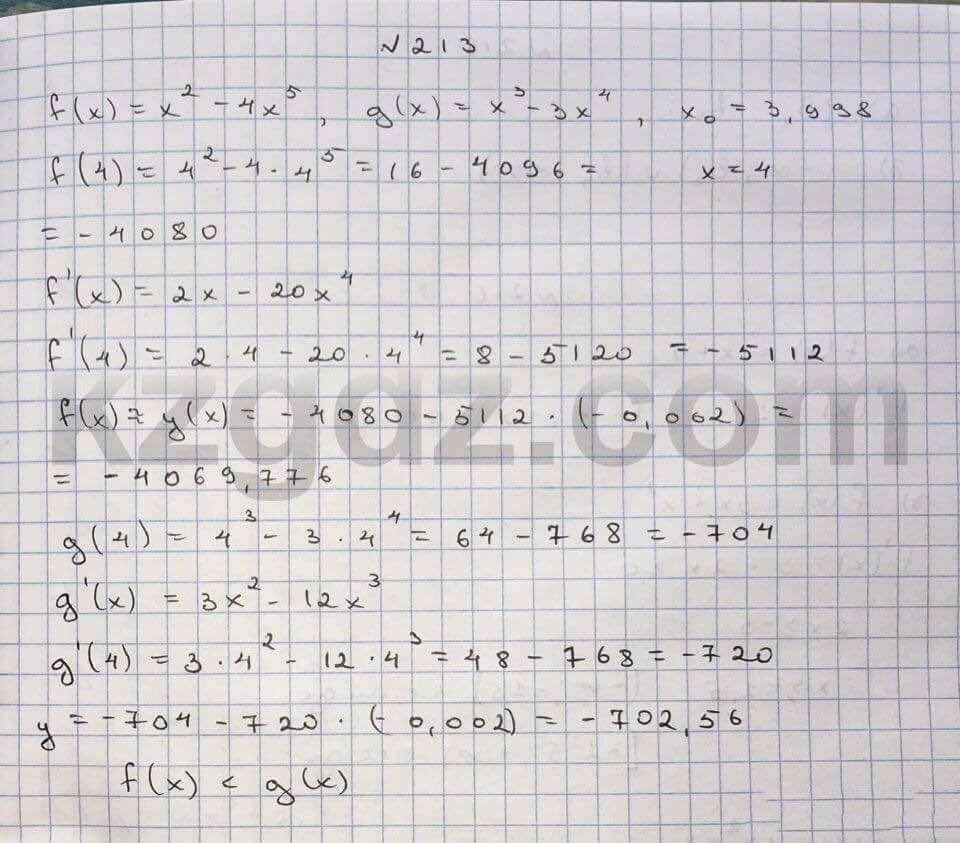 Алгебра Абылкасымова 10 класс Общетвенно-гуманитарное направление  Упражнение 213