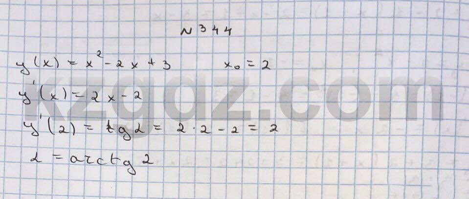 Алгебра Абылкасымова 10 класс Общетвенно-гуманитарное направление  Упражнение 344