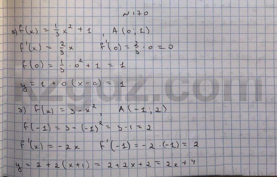 Алгебра Абылкасымова 10 класс Общетвенно-гуманитарное направление  Упражнение 170
