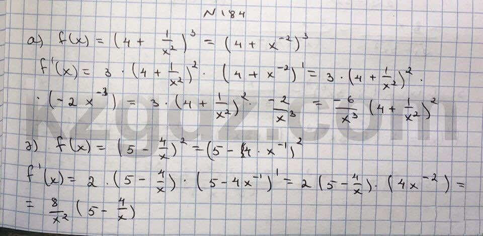 Алгебра Абылкасымова 10 класс Общетвенно-гуманитарное направление  Упражнение 184
