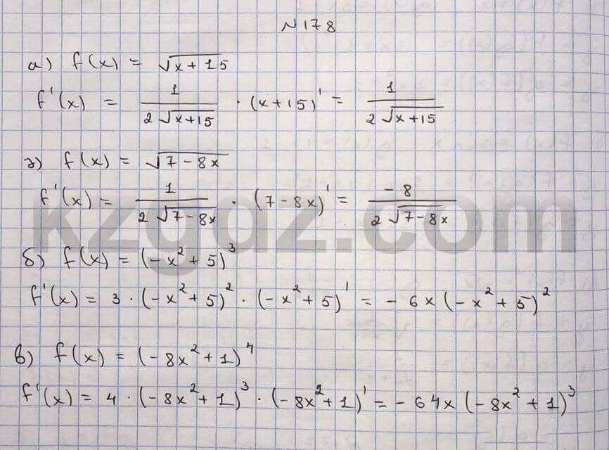 Алгебра Абылкасымова 10 класс Общетвенно-гуманитарное направление  Упражнение 178