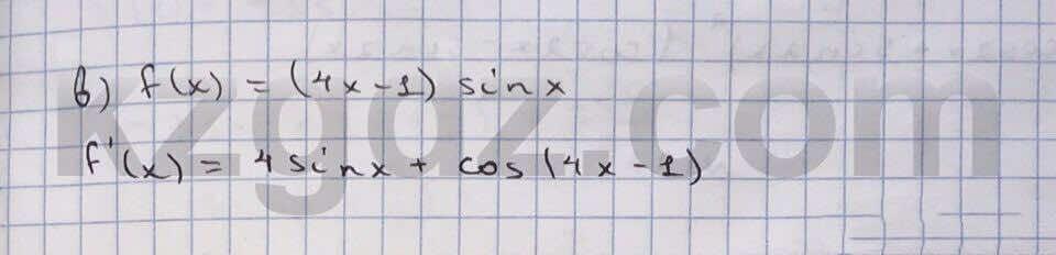 Алгебра Абылкасымова 10 класс Общетвенно-гуманитарное направление  Упражнение 195