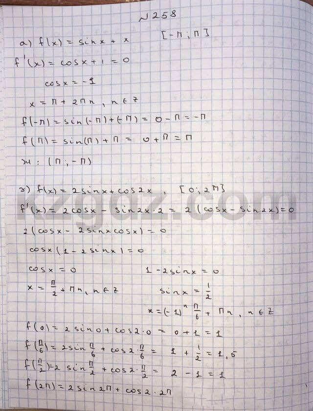 Алгебра Абылкасымова 10 класс Общетвенно-гуманитарное направление  Упражнение 258