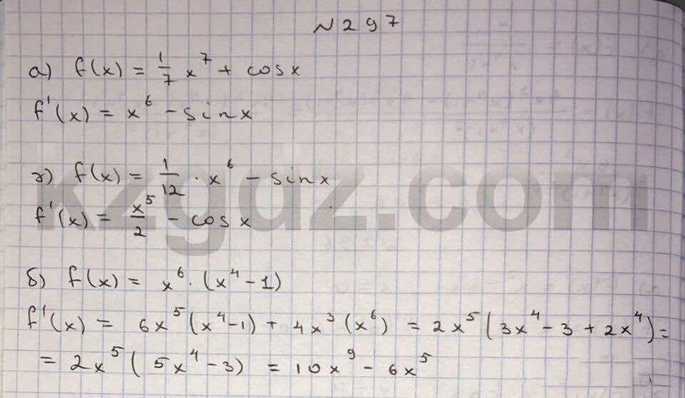 Алгебра Абылкасымова 10 класс Общетвенно-гуманитарное направление  Упражнение 297