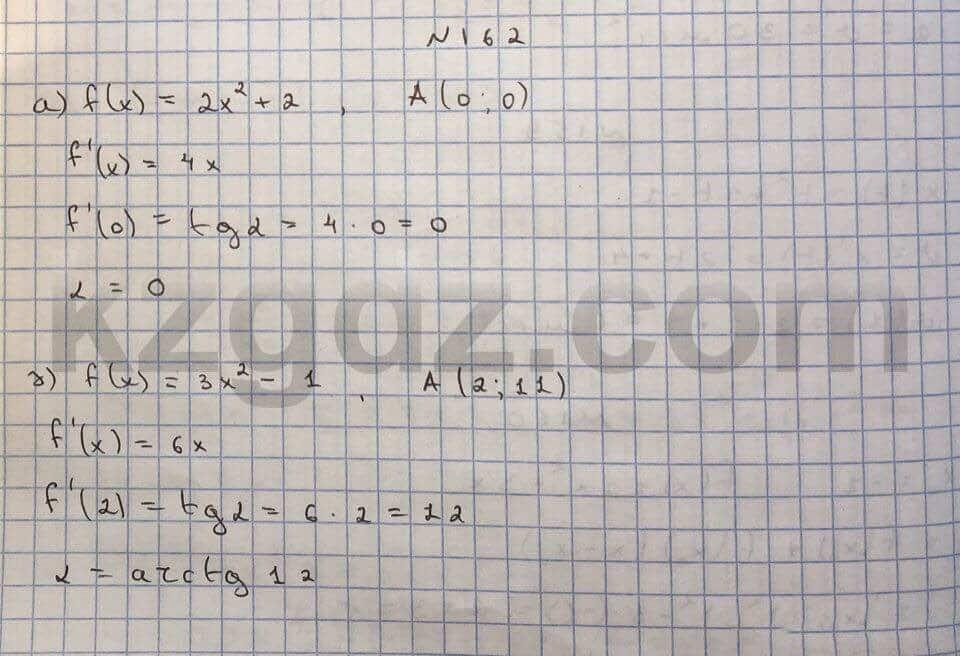 Алгебра Абылкасымова 10 класс Общетвенно-гуманитарное направление  Упражнение 162