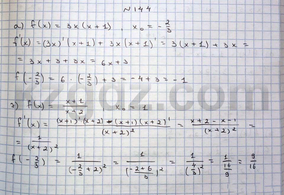 Алгебра Абылкасымова 10 класс Общетвенно-гуманитарное направление  Упражнение 144