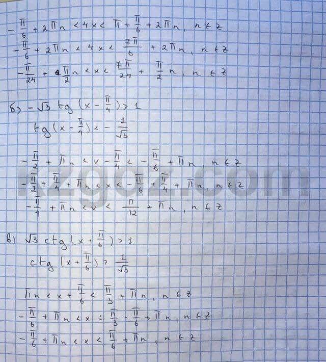 Алгебра Абылкасымова 10 класс Общетвенно-гуманитарное направление  Упражнение 115