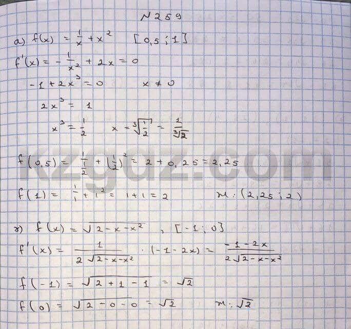 Алгебра Абылкасымова 10 класс Общетвенно-гуманитарное направление  Упражнение 259