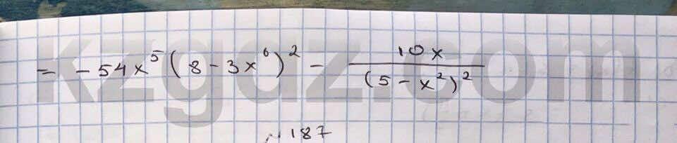 Алгебра Абылкасымова 10 класс Общетвенно-гуманитарное направление  Упражнение 186