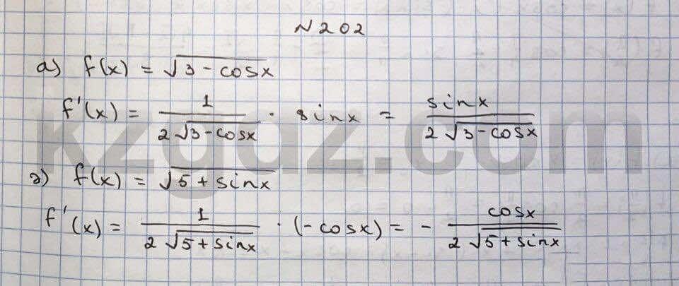 Алгебра Абылкасымова 10 класс Общетвенно-гуманитарное направление  Упражнение 202