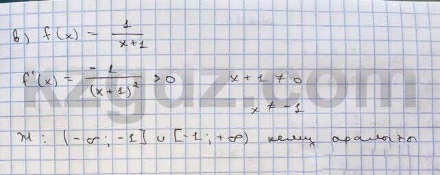 Алгебра Абылкасымова 10 класс Общетвенно-гуманитарное направление  Упражнение 216