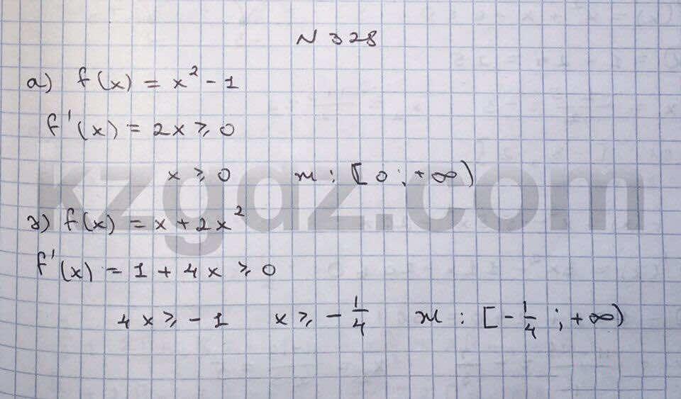 Алгебра Абылкасымова 10 класс Общетвенно-гуманитарное направление  Упражнение 328