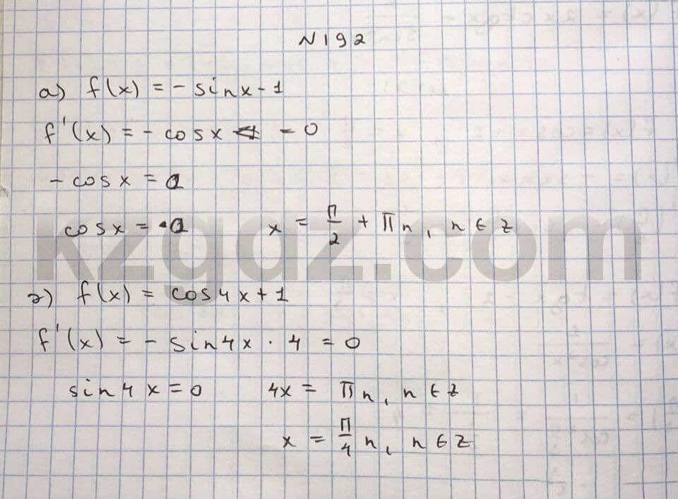Алгебра Абылкасымова 10 класс Общетвенно-гуманитарное направление  Упражнение 192