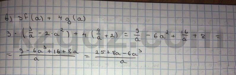 Алгебра Абылкасымова 10 класс Общетвенно-гуманитарное направление  Упражнение 31