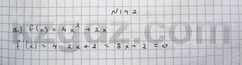Алгебра Абылкасымова 10 класс Общетвенно-гуманитарное направление  Упражнение 142