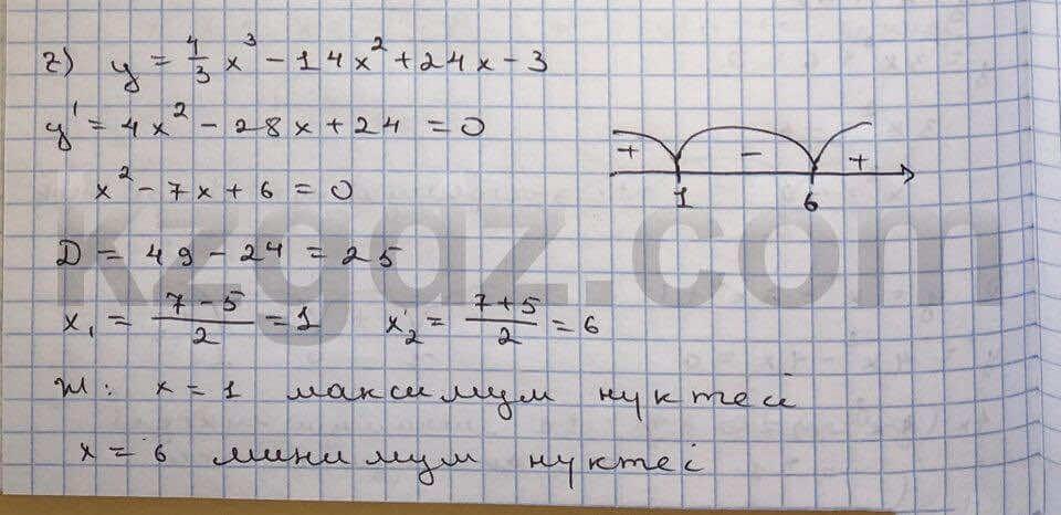 Алгебра Абылкасымова 10 класс Общетвенно-гуманитарное направление  Упражнение 347