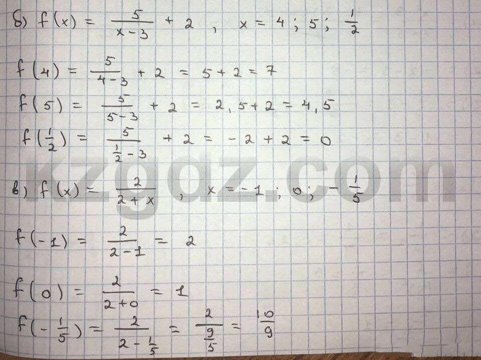 Алгебра Абылкасымова 10 класс Общетвенно-гуманитарное направление  Упражнение 20