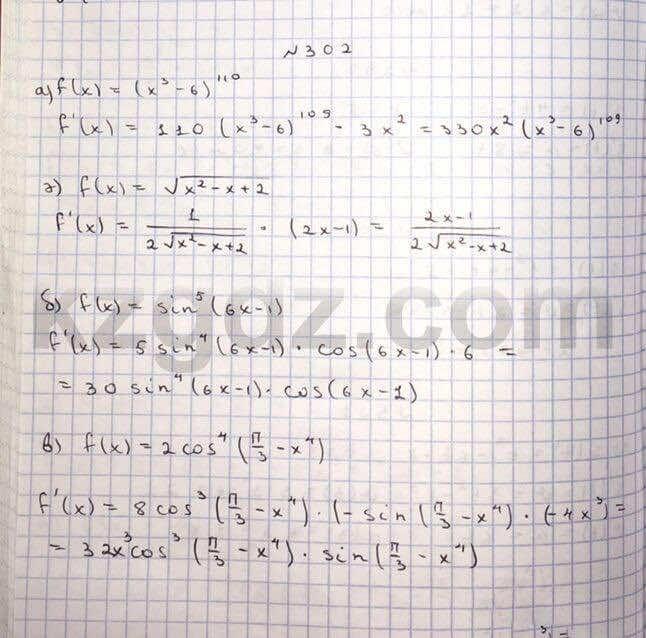 Алгебра Абылкасымова 10 класс Общетвенно-гуманитарное направление  Упражнение 302
