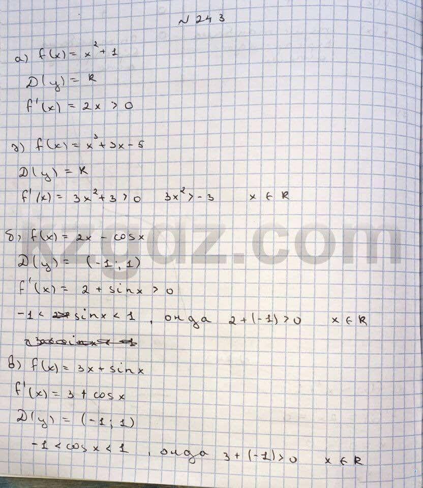 Алгебра Абылкасымова 10 класс Общетвенно-гуманитарное направление  Упражнение 243