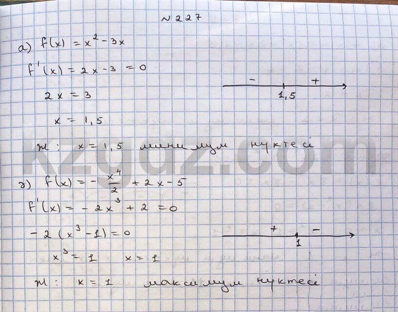 Алгебра Абылкасымова 10 класс Общетвенно-гуманитарное направление  Упражнение 227