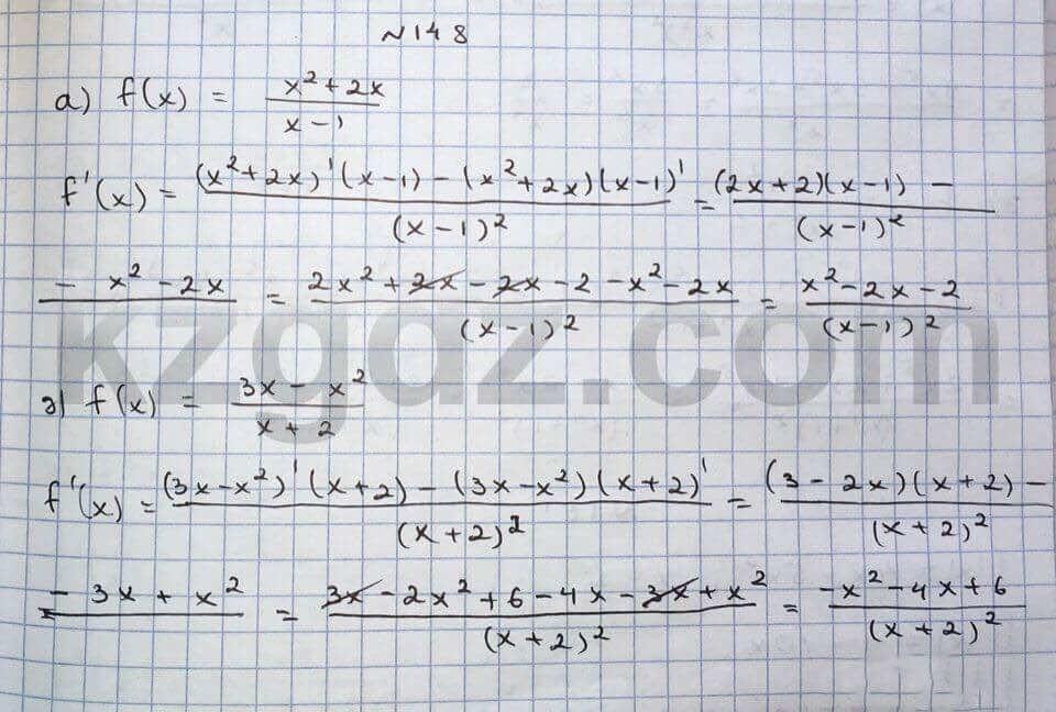 Алгебра Абылкасымова 10 класс Общетвенно-гуманитарное направление  Упражнение 148