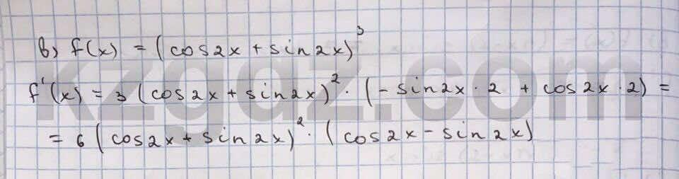 Алгебра Абылкасымова 10 класс Общетвенно-гуманитарное направление  Упражнение 196