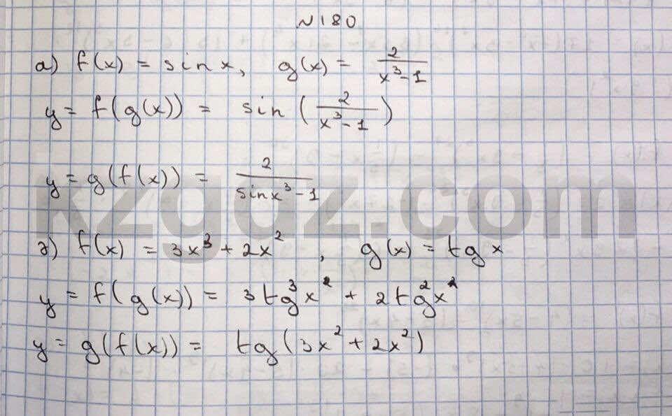 Алгебра Абылкасымова 10 класс Общетвенно-гуманитарное направление  Упражнение 180