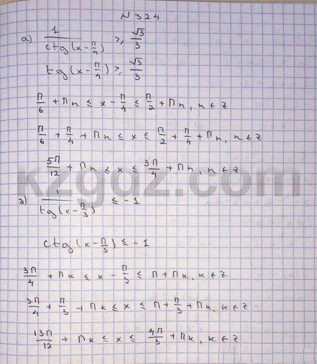 Алгебра Абылкасымова 10 класс Общетвенно-гуманитарное направление  Упражнение 324