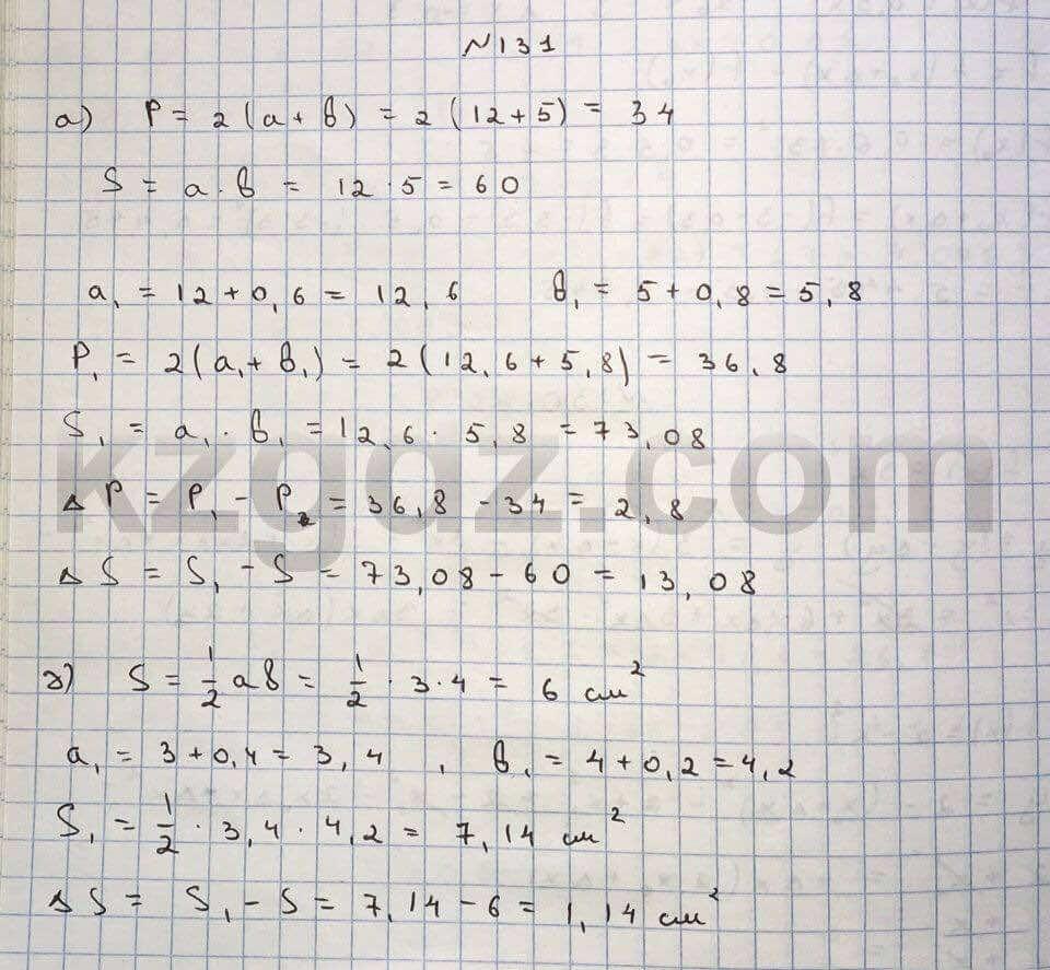 Алгебра Абылкасымова 10 класс Общетвенно-гуманитарное направление  Упражнение 131