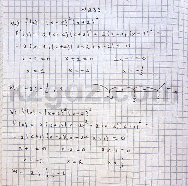 Алгебра Абылкасымова 10 класс Общетвенно-гуманитарное направление  Упражнение 239